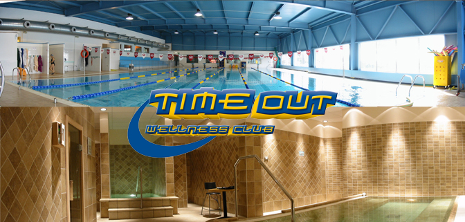 Time Out Wellness Club Formello Roma