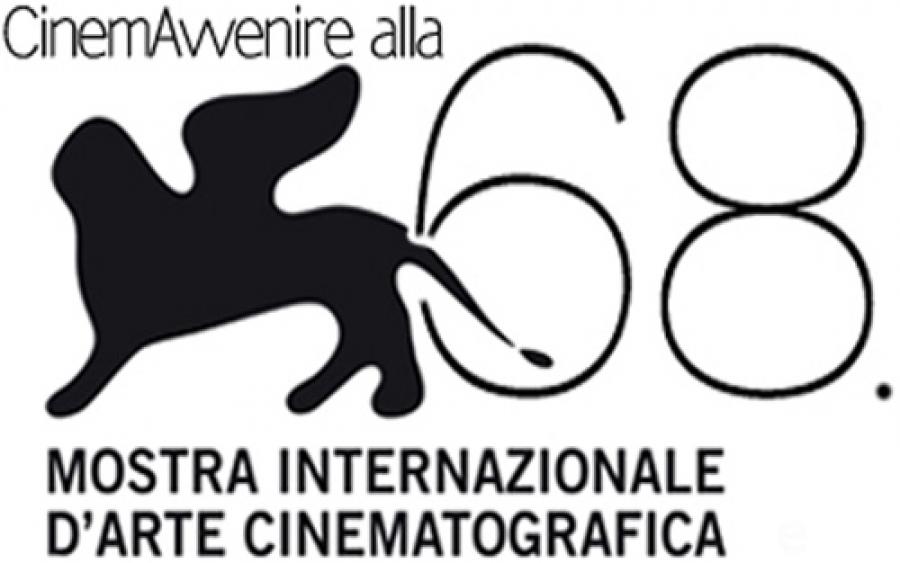 68 Mostra Internazionale d'Arte Cinematografica - Autohotel Venezia