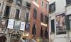 artNightVenezia2_Autohotel_Venezia