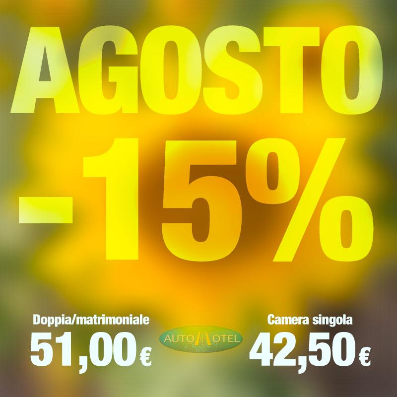 Autohotel Roma -Sconto 15% ad Agosto