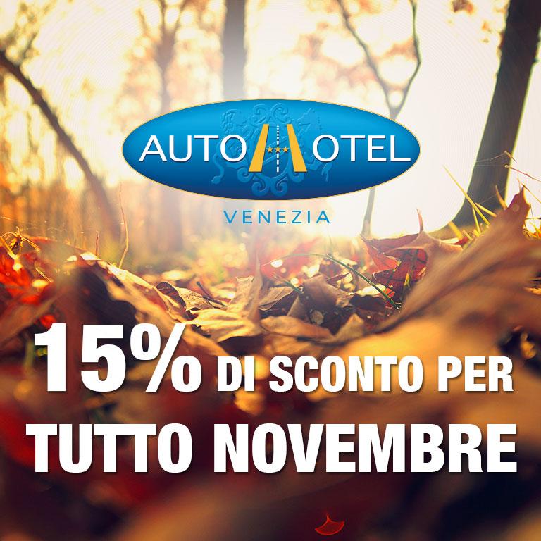 Autohotel Venezia - Promozione novembre 2019