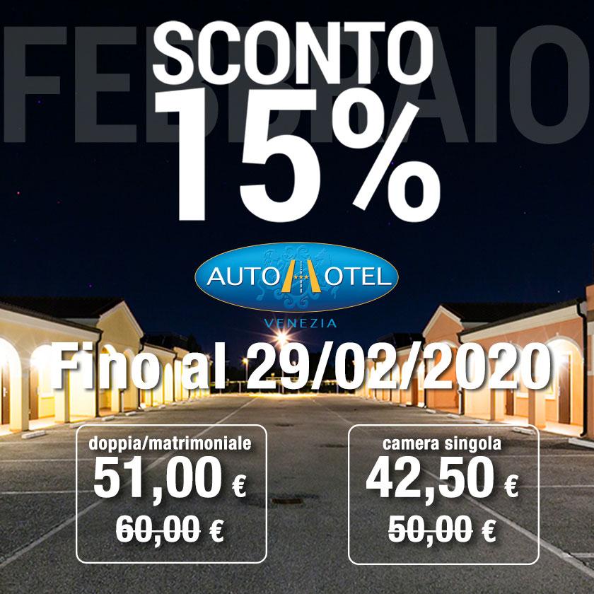 Speciale Inverno a Venezia - 15% di sconto da Autohotel.