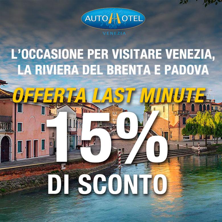Autohotel Venezia - Perfetto per chi vuole visitare la Riviera del Brenta